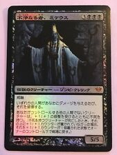 SP/LP MTG Japanese Foil Mikaeus, the Unhallowed **FREE SHIPPING**