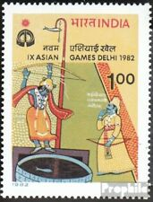 India 924 (complete.issue.) unmounted mint / never hinged 1982 Sports