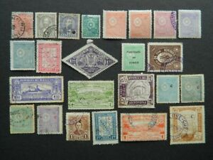 Lot stamps Paraguay / lote estampillas + Uruguay