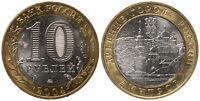 Rossia 10 Roubles. 2004 (Bimétallique Pièce KM#Y.825 Neuf) Dmitrov