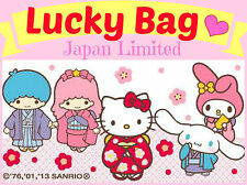 ❤ NEW HAPPY / MYSTERY LUCKY BAG SANRIO Hello Kitty Fukubukuro Kawaii JAPAN ❤