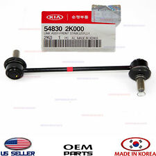 FRONT STABILIZER LINK BAR LEFT 【GENUINE】 KIA SOUL 2009-2013 548302K000