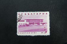 Bulgarien, Gebäude (gestempelt)