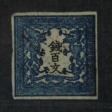 Ckstamps: Japan Stamps Collection Scott#2 Used