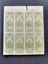 CHINA - Revenue - Unused Block of 8 Stamps