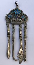 Vintage Large Old CHINESE Enameled Silver Lock 4 Dangles Pendant Necklace 3.5""