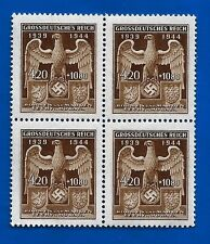 Nazi Germany Third 3rd Reich POST brown eagle over swastika B&M stamp block B