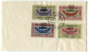 YEMEN Mi #169-172 FDC First Day Issue Human Rights Postage Middle East Cover