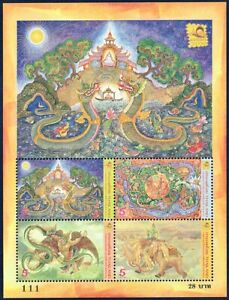 Thailand 2010 25th Asian International Stamp Exhibition 1st Series SS