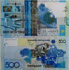BILLETE KAZAKHSTAN 500 TENGE AÑO : 2006 -2014 UNC PLANCHA