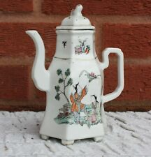 19th Century Chinese Famille Rose Teapot Tongzhi Period