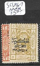 SAUDI ARABIA (P1802B) SC L96-7  MNH