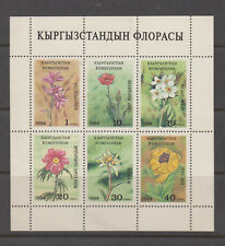 Kyrgyzstan Stamps 1994 Flowers sheetlet of 6 MNH