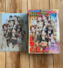 Bessatsu Shonen Magazine 2021 May. Attack on Titan Final Episode With Clear File