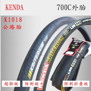 KENDA 700C *23/25/28/35 Urban Road Bike Tyre Cycling Tires Puncture Resistant*1