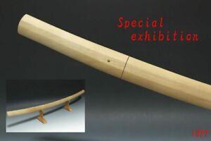 Japanese Antique long Daito Shirosaya Koshirae sword samurai tsuba katana yoroi