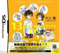 Used DS 13-Sai no Hello Work DS   NINTENDO JAPANESE IMPORT
