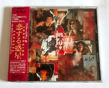 CHUNGKING EXPRESS WONG KAR WAI 王家衛 MOVIE SOUNDTRACK CD JAPAN POCP-7047 w/OBI
