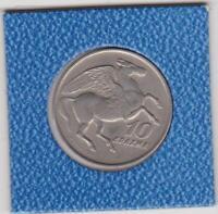 10 Drachmen Griechenland 1973 Pegasus Phoenix Greece