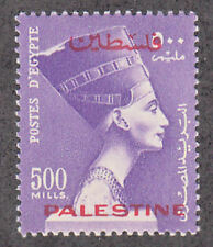 Egypt - 1954 - SC N55 - LH - Penultimate value