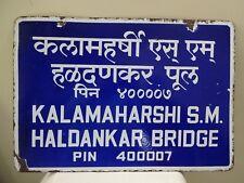 "Vintage Bombay Street Name Sign Kalamaharshi S.M.Haldankar Bridge Memorabilia""F"