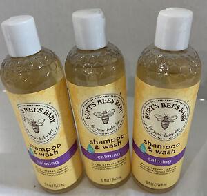 Burt's Bees Baby Shampoo - Wash, Calming 12 oz (Pack of 3)