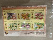 MALAYSIA 2018 Negeri Sembilan wild orchids state definitive series MS Mint MNH
