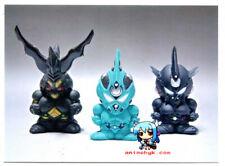 Anime Sd BioBooster Guyver Set Figure Vinyl Model Kit 2inch.