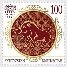 Kirgizië / Kyrgyzstan - Postfris/MNH - Year of the Pig 2019