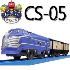 Takara Tomy Chuggington Plarail CS-05 Harrison Toy Electric Train New