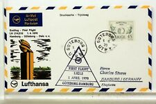 LUFTHANSA  FIRST FLIGHT 1° VOL 1970 GOTEBORG HAMBOURG   COVER F26