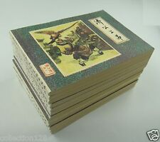 Set of 12 Volumes China Comic Strip in Chinese:The Legend of Crazy Monk