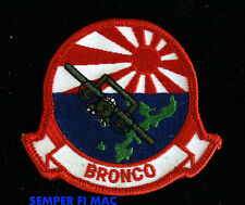 OV-10 BRONCO HAT PATCH JAPAN UNIQUE US MARINES NAVY AIR FORCE CREW WING GIFT WOW
