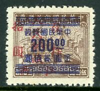 Central China 1949 PRC Liberated Jiangxi $10/$200/$500 SG CC138 Mint G554