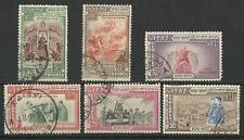 ETHIOPIA 1955 SILVER JUBILEE SET USED