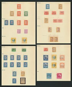 HONDURAS STAMPS 1929-1930 AIRMAIL SURCHARGES INCLUDING ERRORS & VAR