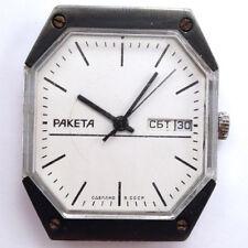 Russian Mechanical Soviet RAKETA Watch Octagonal Glass Serviced *US SELLER* #616