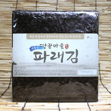 Haenam Parae Seaweed Dried Laver Seafood Healthy food 100Sheets Korea seaweed