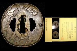 Japan antique Edo period Superb God Shoki NBTHK paper Tsuba Brass Box sword