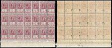 Colonie, Eritrea - 5 cent marca da bollo in blocco da 21 pezzi, 1923 - Nuovi