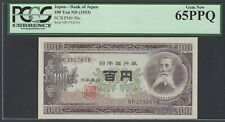 Japan 100 Yen Nd(1953) P90c Uncirculated Graded 65