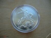 Russia 3 rubles 2020 St. George the Victorious MMD Silver 1 oz
