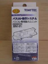Tomytec - ref.232124 - Motorización BM-01 Moving Bus System (32mm)