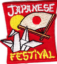 """JAPANESE FESTIVAL"" PATCH  - Iron On Embroidered Applique - JAPAN  - TRADITIONS"