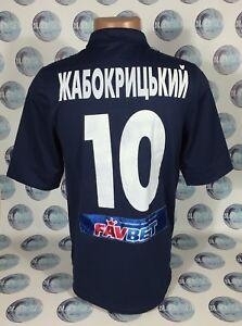 FC Sevastopol 2013 2014 ZHABOKRITSKY PLAYER ISSUE FOOTBALL SOCCER SHIRT JERSEY S