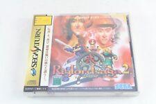 Sega Saturn Riglordsaga 2 Sealed New Japan NTSC-J Collectible