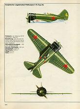 Sowjetischer Jagdeinsitzer Polikarpow I 16 Typ 24 - Poster-Plakat - Farbe-
