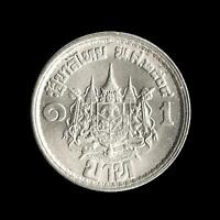 THAILAND 1 BAHT 1961 BE2504 EXCELLENT aUNC KING RAMA IX & QUEEN SIRIKIT COIN