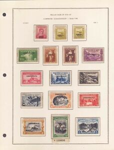 Philippines 1938 Small Commonwealth Ovpt SC# 433-446 complete set MNH CV$ 515