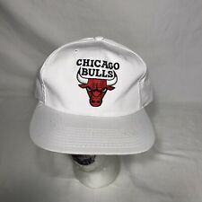 Vintage Chicago Bulls Snapback Hat Sears Brand Central Game Giveaway White Cap
